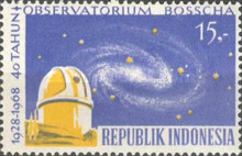 [The 40th Anniversary of Bosscha Observatory, Typ XC]