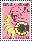 [The 25th Anniversary of Indonesian Post and Telecommunications Services, type ZM]