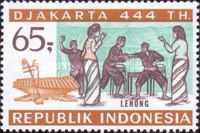[The 444th Anniversary of Jakarta, type ZX]