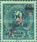 [No. 31 Overprinted & Surcharged, Typ J]