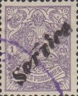 [Postage Stamps of 1903-1904 Overprinted