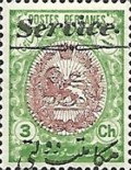 [Postage Stamps of 1909 Handstamped