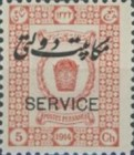 [Postage Stamps of 1915 Overprinted