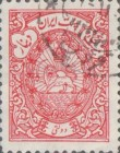 [Official Stamps - Size: 20 x 26½mm, Typ F2]