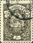 [Official Stamps - Size: 20 x 26½mm, Typ F3]