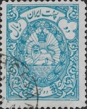 [Official Stamps - Size: 23 x 30mm, Typ F7]