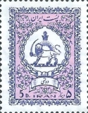 [Official Stamps, Typ G]