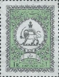 [Official Stamps, Typ G3]