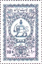 [Official Stamps, Typ H2]