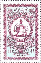 [Official Stamps, Typ H3]