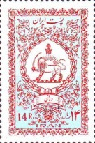 [Official Stamps, Typ H4]