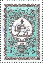 [Official Stamps, Typ H6]