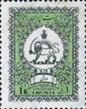[Official Stamps, Typ I]