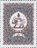 [Official Stamps, Typ I1]