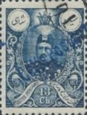 [Postage Stamps of 1907-1909 Overprinted