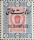 [Postage Stamps of 1915 Overprinted, Typ D1]