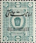 [Postage Stamps of 1915 Overprinted, Typ D2]
