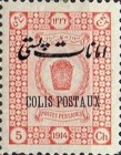 [Postage Stamps of 1915 Overprinted, Typ D3]