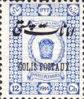 [Postage Stamps of 1915 Overprinted, Typ D7]