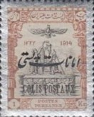 [Postage Stamps of 1915 Overprinted, Typ E]