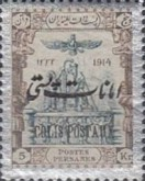 [Postage Stamps of 1915 Overprinted, Typ E3]