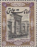 [Postage Stamps of 1915 Overprinted, Typ F]