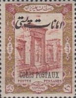 [Postage Stamps of 1915 Overprinted, Typ F2]