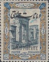 [Postage Stamps of 1915 Overprinted, Typ F3]
