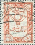 [Parcel Post Stamps - IRAN in Rectangle on Backside, Typ G6]