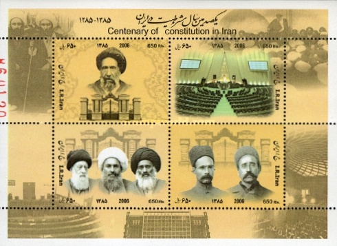 [The 100th Anniversary of Iran's Constitutional Revolution, Typ ]