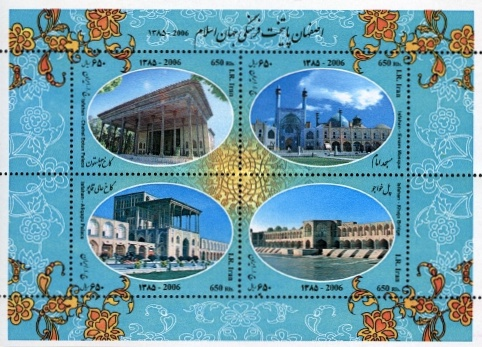 [Isfahan - Islamic Capital of Culture 2006, Typ ]