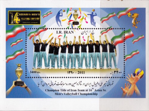 [Champion Title of Iran Team at 16th Asian Sr. Men's Volleyball Championship, Typ ]