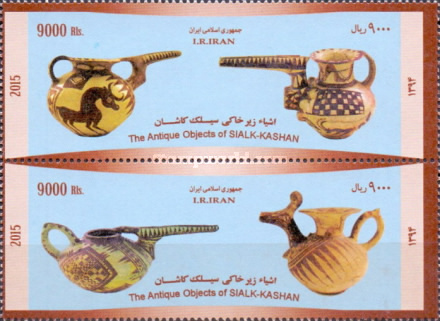 [Antique objects of SIALK-KASHAN, Typ ]