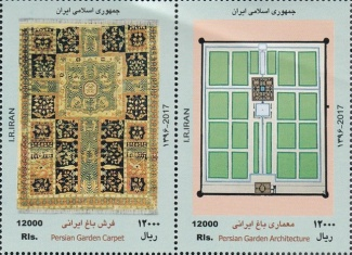 [Persian Carpet and Garden Architecture, Typ ]