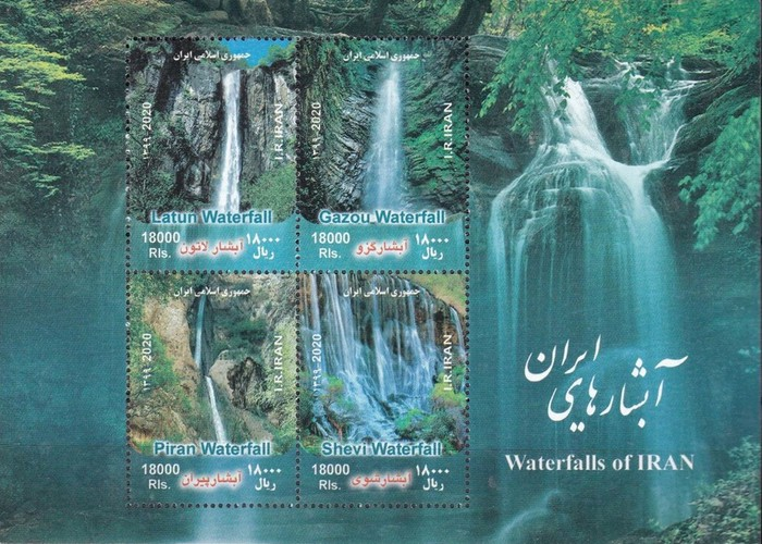 [Waterfalls of Iran, Typ ]