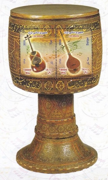 [Traditional Musical Instruments - Dated 2020, type ]