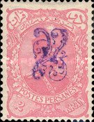 [No. 106-112 Handstamped in Violet, type AA]