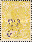[No. 106-112 Handstamped in Violet, type AA1]