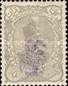[No. 106-112 Handstamped in Violet, type AB]