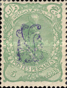 [No. 106-112 Handstamped in Violet, type AB1]