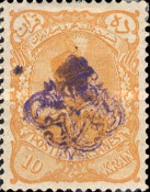 [No. 106-112 Handstamped in Violet, type AC]