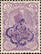 [No. 106-112 Handstamped in Violet, type AC1]