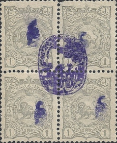 [No. 113, 116-117 & 119-120 Overprinted - Mint Value are for Unused Blocks of 4, Typ AE]