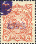 [No. 113, 116-117 & 119-120 Overprinted - Mint Value are for Unused Blocks of 4, Typ AE1]