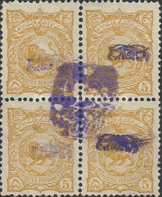 [No. 113, 116-117 & 119-120 Overprinted - Mint Value are for Unused Blocks of 4, Typ AE2]