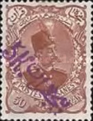 [No. 150 & 156 Surcharged, type AH]