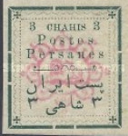 [Not Issued Stamps Handstamp Overprinted, Typ ANN2]