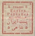 [Not Issued Stamps Handstamp Overprinted, Typ ANN3]