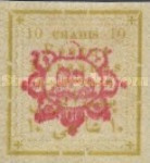 [Not Issued Stamps Handstamp Overprinted, Typ ANN4]