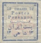 [Not Issued Stamps Handstamp Overprinted, Typ ANN5]